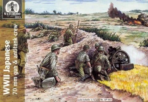 Waterloo 1815 – 003 – World War II Japanese 70mm Gun
