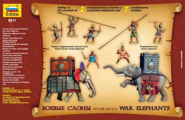Zvezda-8011-War-Elephants-back