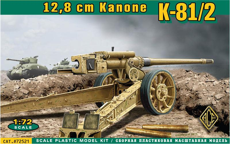 German 50 Mm Anti Tank Gun: K-81/2 12,8cm Kanone