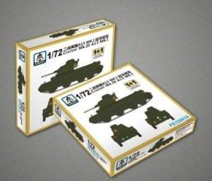 smodel720010box