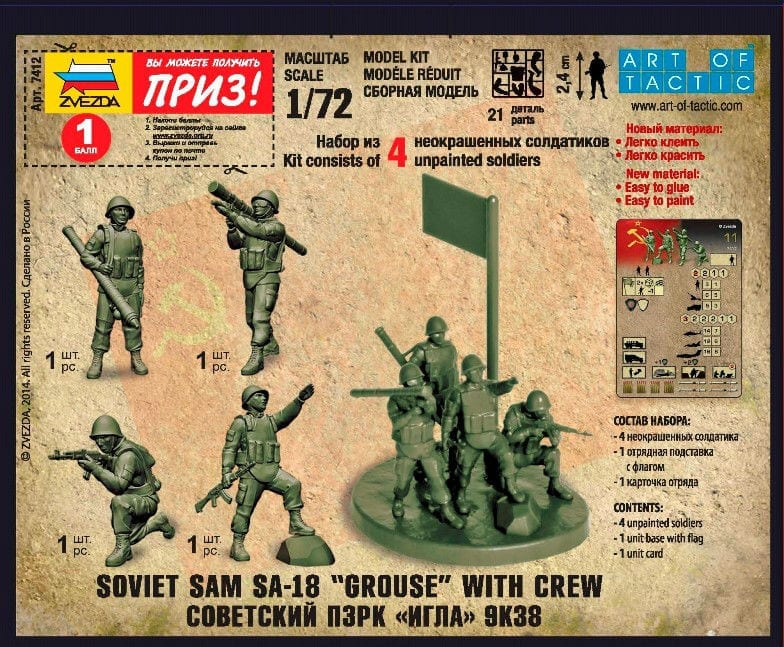"4 figures Zvezda 7412 SA-18 /""Grouse/"" // 9K38 /""Igla/"" //soviet russian SAM// 1//72"