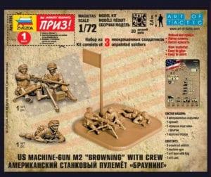 zvezda-7414-back-box