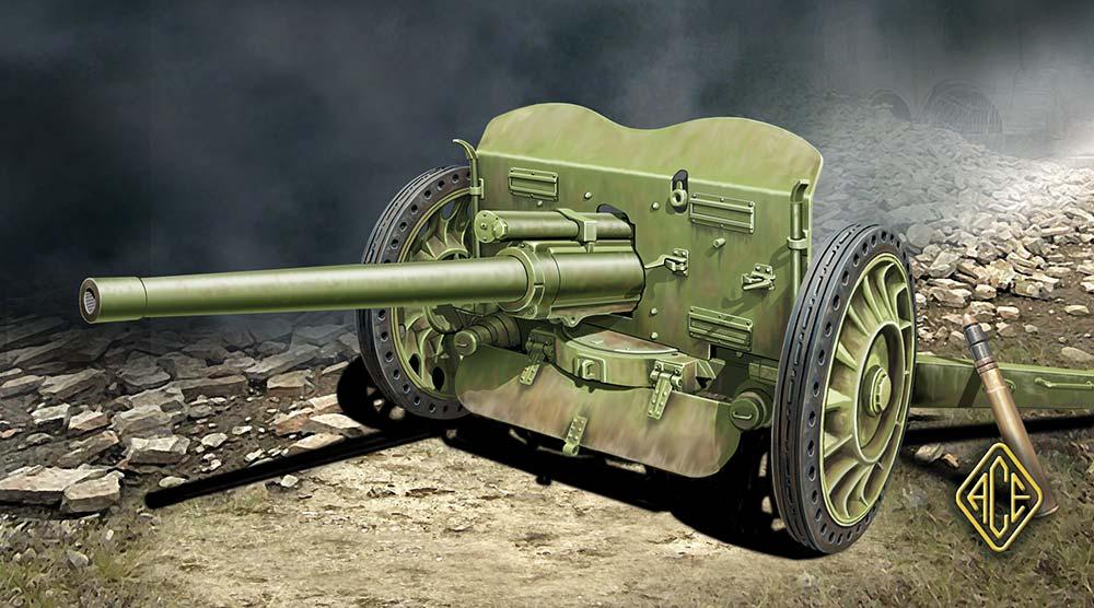 German 50 Mm Anti Tank Gun: French 47mm Anti-tank Gun Mod.1937