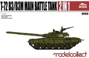 0000228_t-72-b3b3m-main-battle-tank-2-in-1