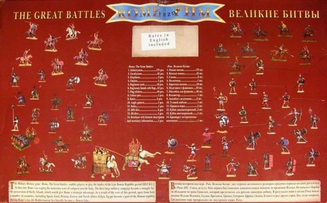 Zvezda-Rome-The-Great-Battle-back