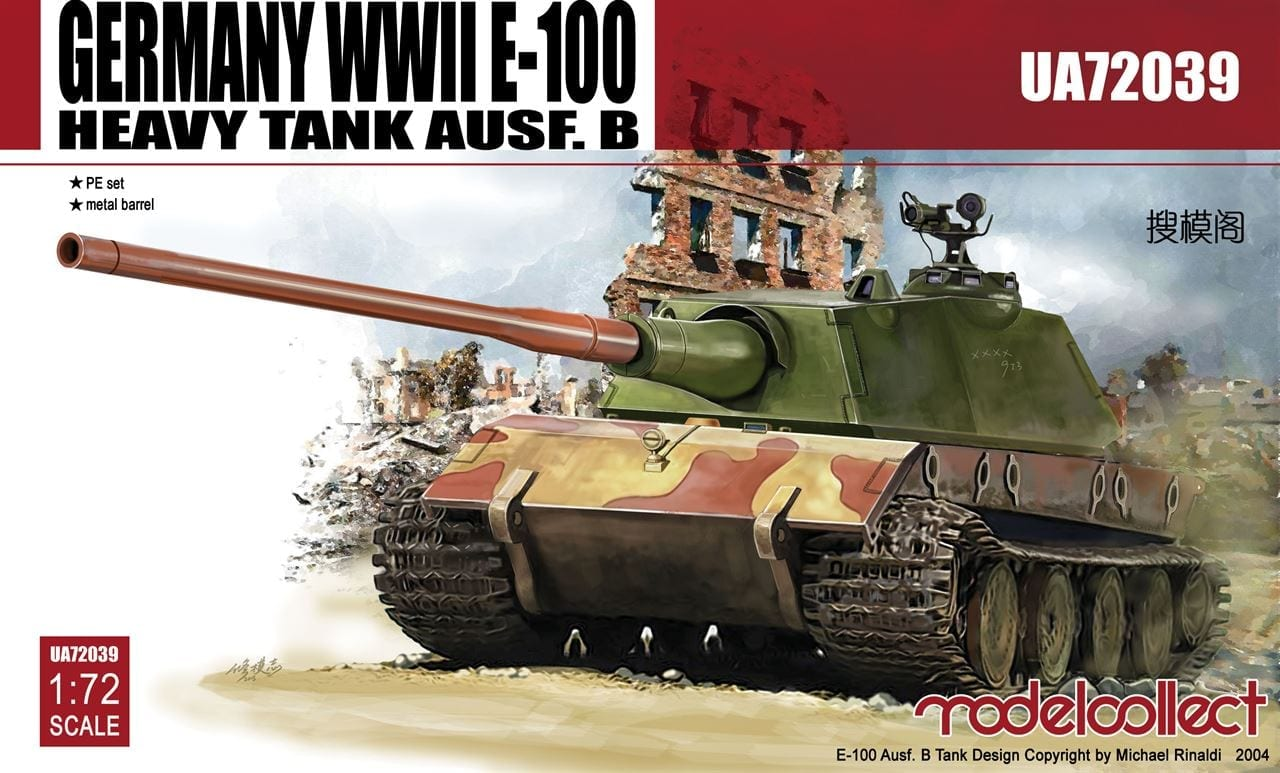 model collect ua72039 germany wwii e 100 heavy tank ausf b tank vehicles 1 72 scale. Black Bedroom Furniture Sets. Home Design Ideas