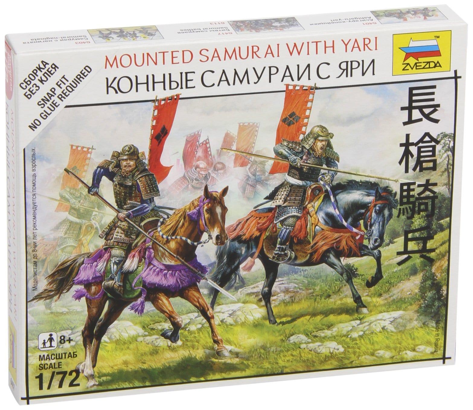 "Japan 15-17 cent/"" snap fit 1:72 Zvezda #2 Model Kits /""Warriors of Samurai Army"