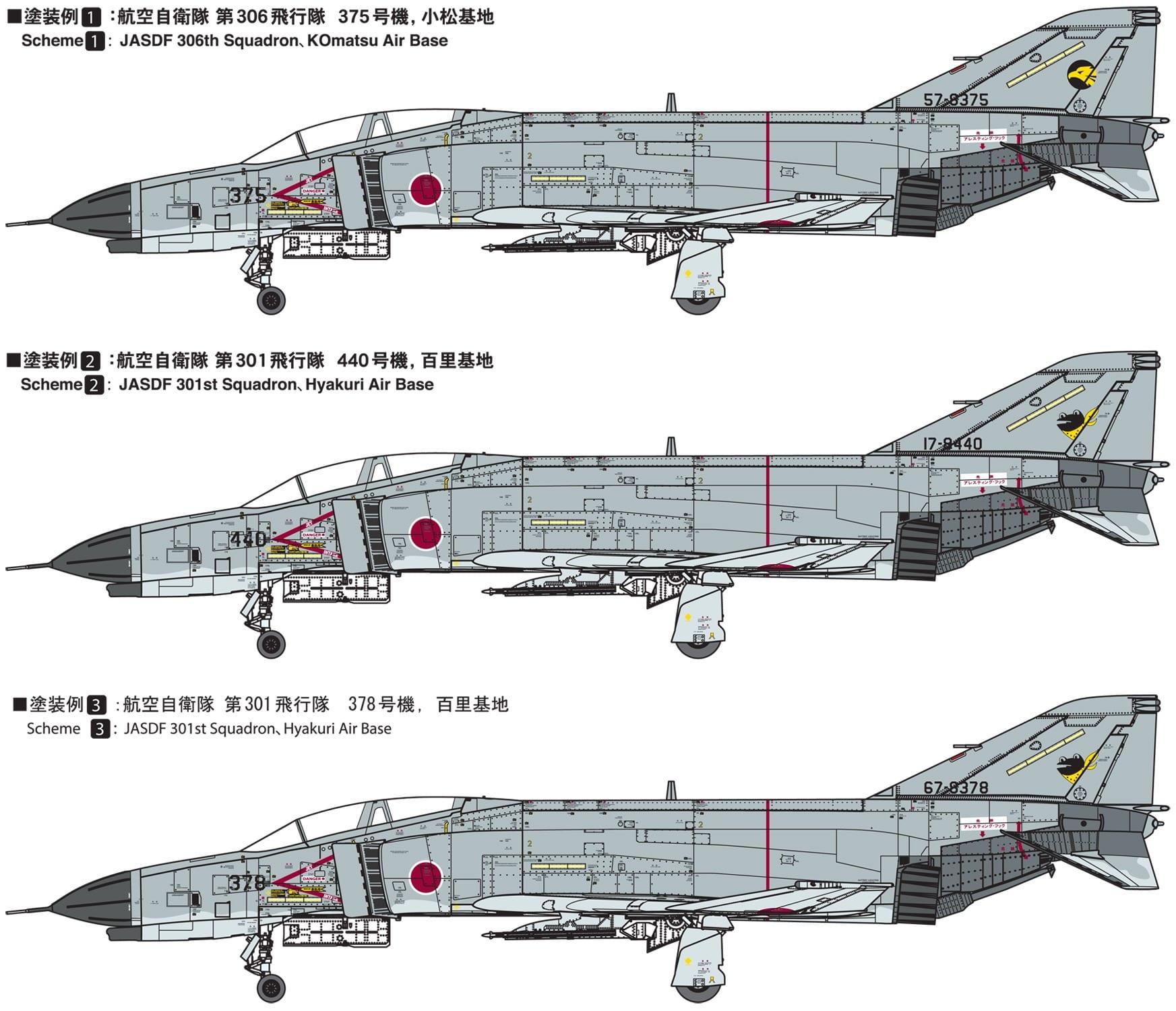 "Fine Molds 1//72 Aircraft JASDF F-4EJ Kai /""8th Squadron/"" Plastic Model"
