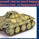 UM - 484 - Reconnaissance Tank on Bergepanzer 38 chassis.